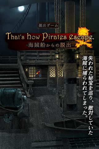 脱出ゲーム 海賊船からの脱出 That\'s how pirates escape. Apk Download Free for PC, smart TV