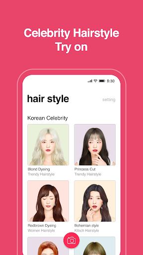 Hairfit screenshot 5