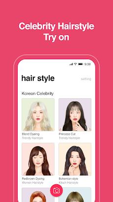 Hairfit - k-pop hairstyle simulatorのおすすめ画像5