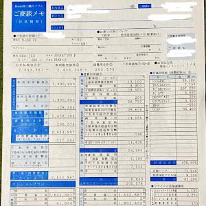 フィット GP6 Sパッケージのカスタム事例画像 とにーさんの2020年09月22日19:12の投稿