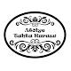 Download Atölye Tahta Kurusu For PC Windows and Mac