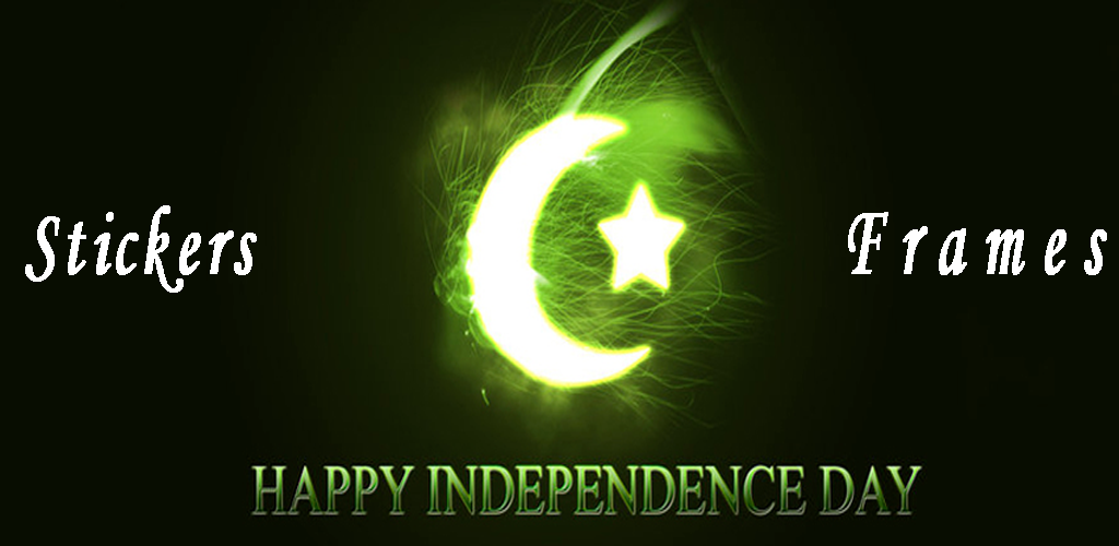 Download Pak Independence Day Photo Editor 14 August 2019 APK latest