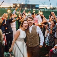 Wedding photographer Andrey Radaev (RadaevPhoto). Photo of 21.07.2017