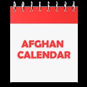 Afghan Calendar | تقویم افغانی