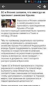 BY News. Новости Беларуси screenshot 4