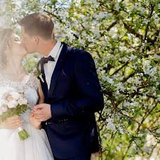 Wedding photographer Kristina Bilusiak (Kristin). Photo of 21.09.2018