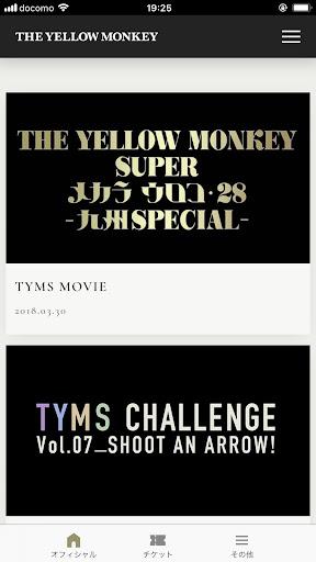 the yellow monkey screenshot 2