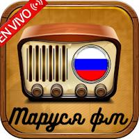 маруся фм онлайн на русском