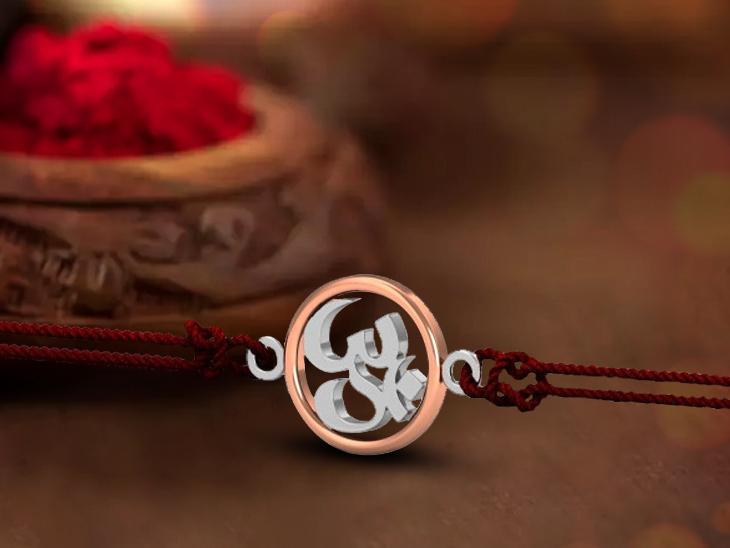 om rakhi pendant