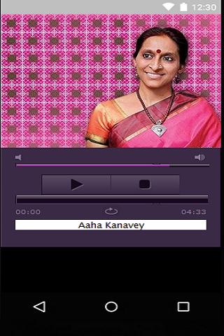 Tamil Bombay - Jayashree Songs
