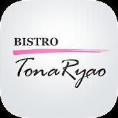 神戸市灘区 フランス料理 ビストロ トナリャオ