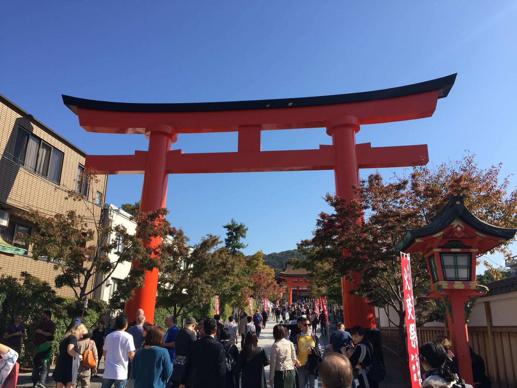 Gerbang Fushimi Inari