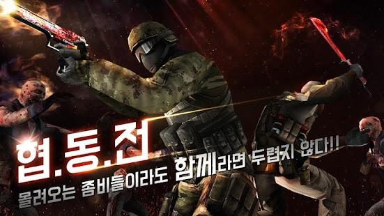 SpecialSoldier - Best FPS Screenshots