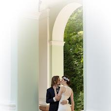 Wedding photographer Nika Art (ArtNika). Photo of 28.07.2014