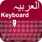 Arabic English keyboard Cute Emoji😍 كيبورد عربي