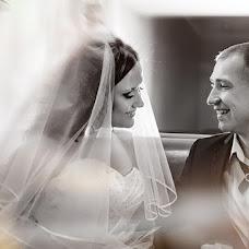 Wedding photographer Aleksandr Vostrikov (samara163rus). Photo of 27.02.2013
