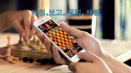 체스 온라인