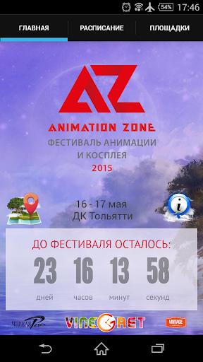 Animation Zone 6