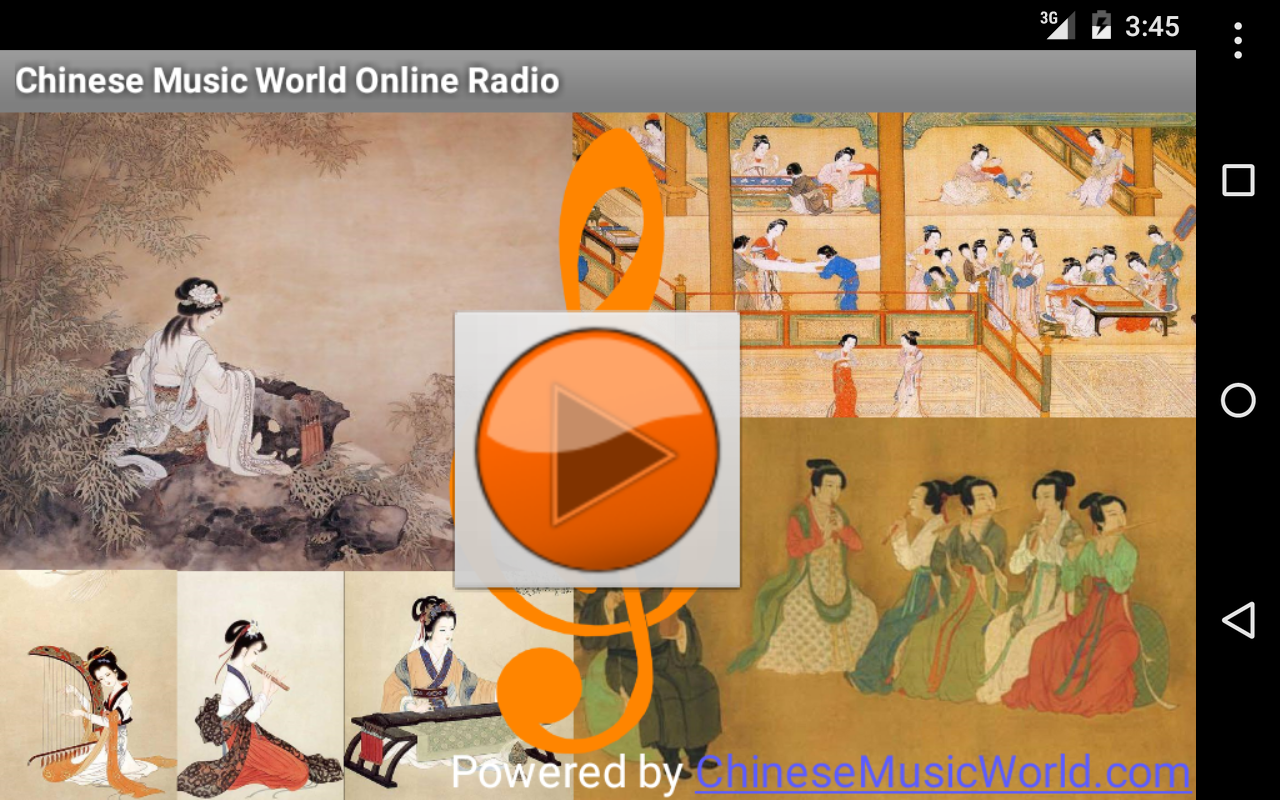 Chinese Music Radio- screenshot