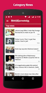 News Karnataka- screenshot thumbnail