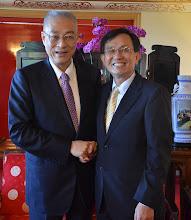 Photo: 副總統 吳敦義先生祝賀志洋旅行社 蕭志洋董事長
