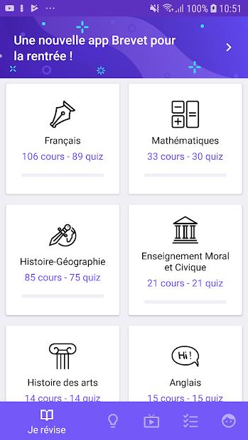 Brevet 2020 Android App Screenshot