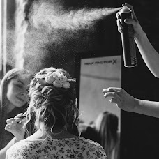 Wedding photographer Sergey Galushka (sgfoto). Photo of 09.05.2018
