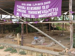Photo: Muhororo Church - Genocide Memorial