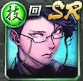 松澤恭平(SR)