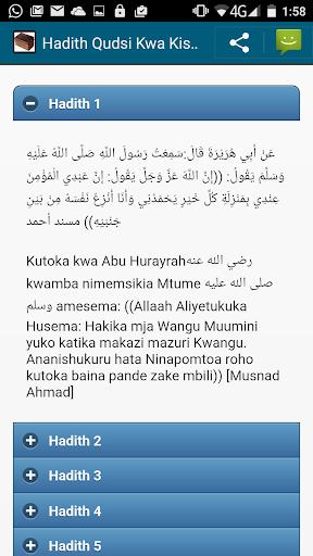 Hadith Qudsi Kwa Kiswahili