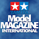 Tamiya Model Magazine Int.
