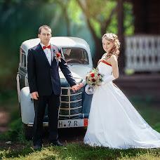 Wedding photographer Ekaterina Efimova (katissa). Photo of 15.05.2016