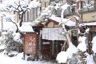 Photo: 玄関 冬Entrance