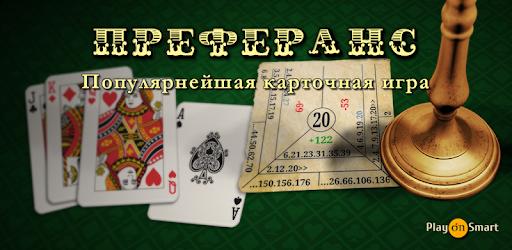 Музей советские игровые автоматы москва