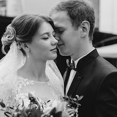 Wedding photographer Veronika Gaevskaya (bmphotography). Photo of 16.02.2018