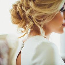 Wedding photographer Elena Berezina (Berezina). Photo of 27.01.2016
