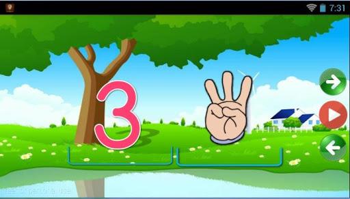 免費下載教育APP|Raz kids alphabets Germany app開箱文|APP開箱王