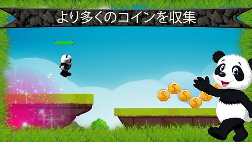 Japan Jungle Panda Run