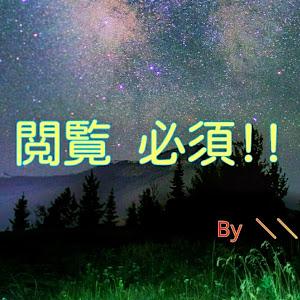 ムーヴカスタム L175S Xリミテッドのカスタム事例画像 \\まさにゃん//さんの2020年06月24日21:20の投稿