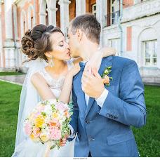 Wedding photographer Dmitriy Morozov (gabbos). Photo of 18.02.2016