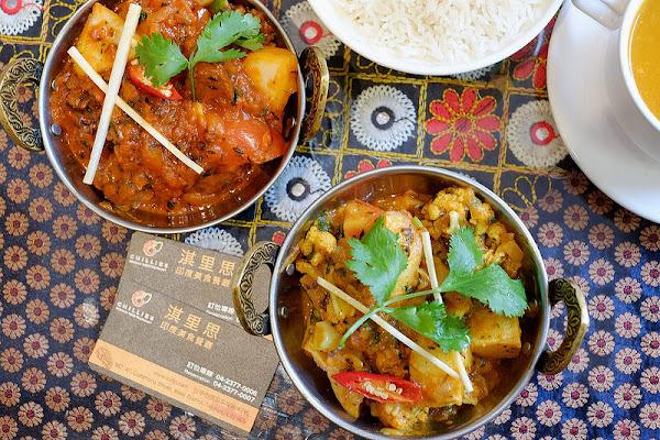 淇里思印度美食餐廳 CHILLIES ☞台中美術館附近有100%印度廚師掌廚的道地印度料理!台中異國風味特色料理!