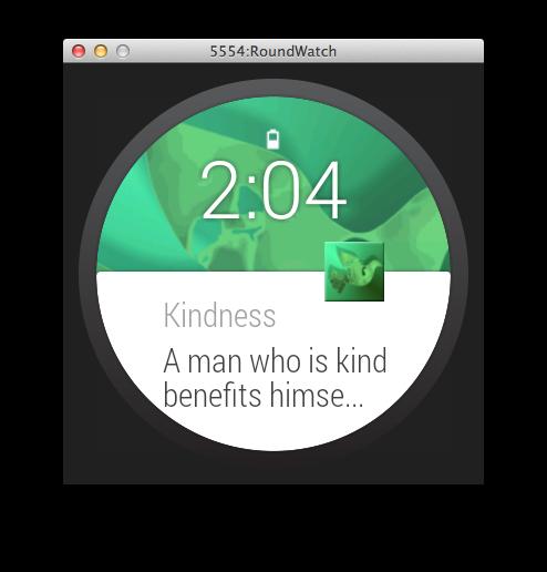 Inspiring Famous Quotes Daily screenshot #22