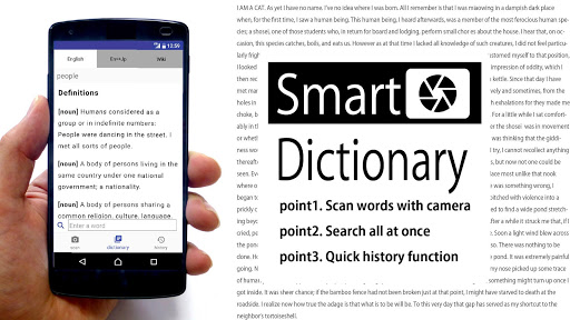 Smart Dictionary - Scan Words  With Camera 5.2.1 PC u7528 4