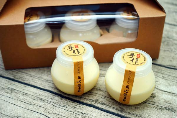安格 高鈣乳酪蛋糕| 台南奶酪|  用心做到最好 的 手作奶酪 | 好吃、受歡迎的伴手禮 奶酪禮盒 | 嚴選食材製作而成