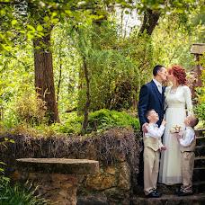 Wedding photographer Roland Frajka (frajka). Photo of 24.06.2015