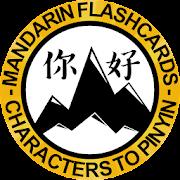 Mandarin Flashcards - Pleco Edition