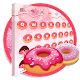 Cute Colorful Donut - Keyboard Theme Download for PC Windows 10/8/7