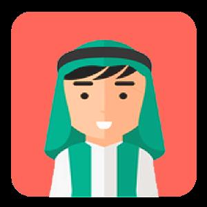 Muhammad Taha Al Junayd for PC