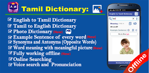 Tamil Dictionary Offline - Apps on Google Play