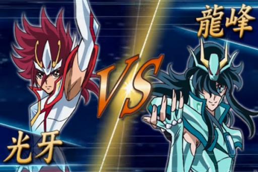 Guide Saint Seiya Omega 1.0 screenshots 5